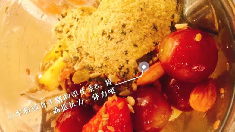春天精力汤  破壁机食谱#一日三汤#,添加营养丰富的三宝粉