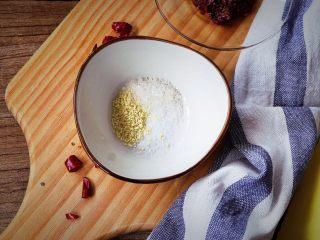 宫保鸡丁(无油 健康低脂),将酱汁材料中的鸡精、盐、糖放入小碗