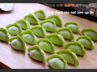 翡翠鲅鱼酸汤馄饨,我也包了一些鲅鱼饺子