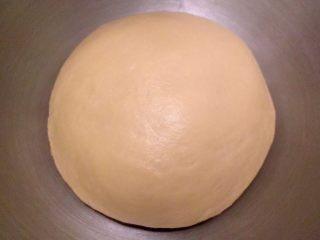 辫子面包(中种),盖上保鲜膜,发酵40分钟