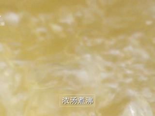 咖喱牛丸粉汤-好吃不将就的快手菜!,煮至完全溶化