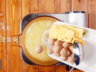 咖喱牛丸粉汤-好吃不将就的快手菜!,100g牛肉丸、80g油豆腐块