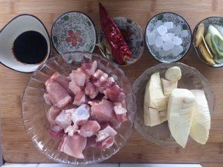 鲜笋炖肉,秤出各种调料