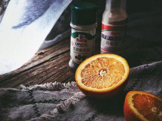 春日香橙萝卜沙拉 健康低卡,香橙横着切成两半