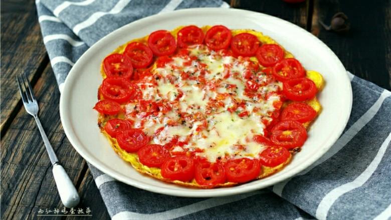 西红柿鸡蛋披萨