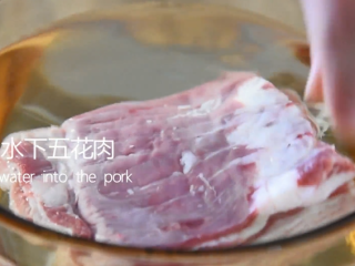 苏州樱桃肉,酥烂入味,色香味俱佳!,冷水下五花肉