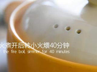苏州樱桃肉,酥烂入味,色香味俱佳!,大火煮开后转小火煨40分钟