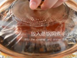 苏州樱桃肉,酥烂入味,色香味俱佳!,放入蒸锅中焖煮半小时