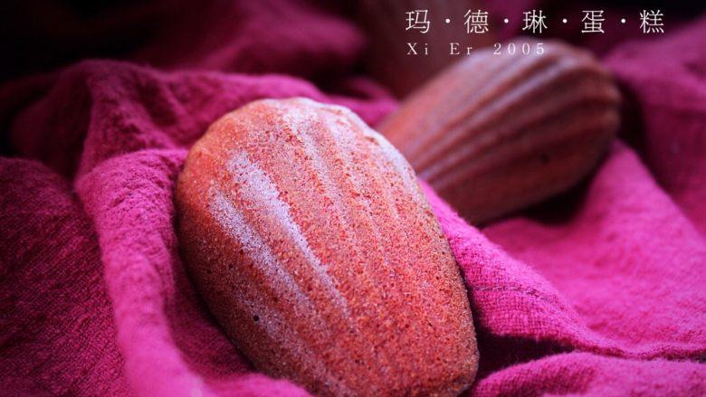 红丝绒玛德琳蛋糕
