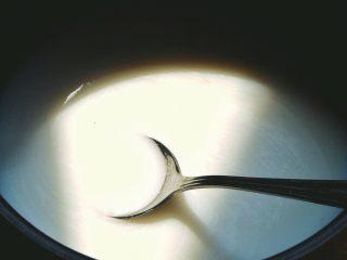 木瓜椰奶冻,边小火加热变搅拌