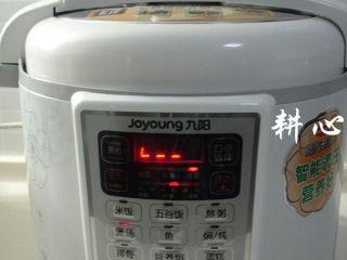海参竹荪汤,时间到,功能指示灯熄灭。