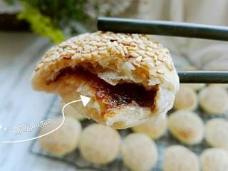 发面红糖芝麻酥饼