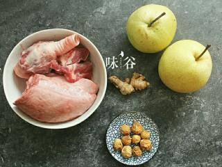 清甜润肺的雪梨无花果猪肺汤,准备好材料。