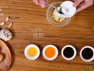 开春季:春天一定要吃的美容减肥菜,1茶匙食盐