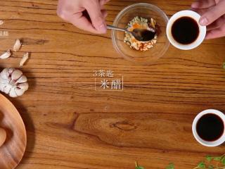 开春季:春天一定要吃的美容减肥菜,3茶匙米醋