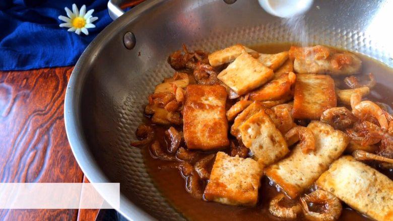 《蒋侍郎豆腐》,少许盐