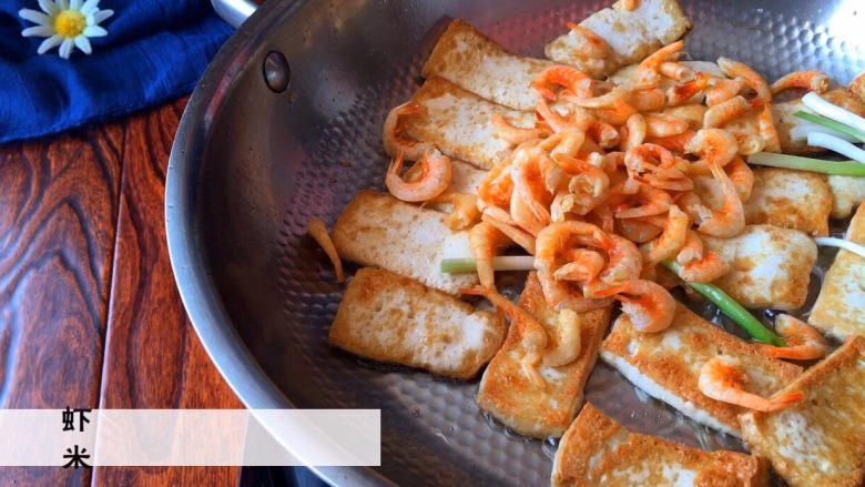 《蒋侍郎豆腐》,放入葱白、虾米