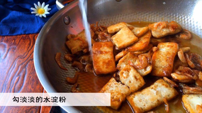 《蒋侍郎豆腐》,勾淡淡的水淀粉
