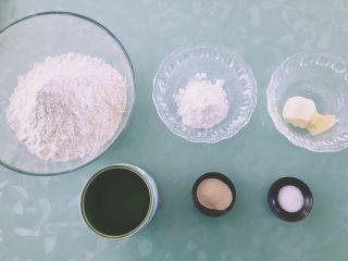 【网上厨房独家】抹茶肉松(蜜豆)小餐包,准备好原材料