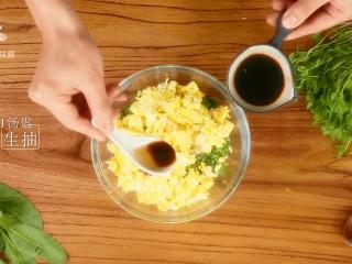 豌豆苗树叶饺子,把美食吃出艺术感,1汤匙生抽