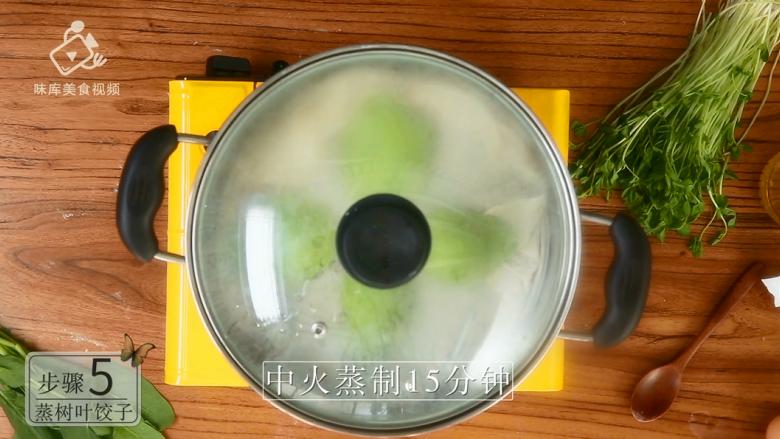 豌豆苗树叶饺子,把美食吃出艺术感,中火蒸15分钟即可
