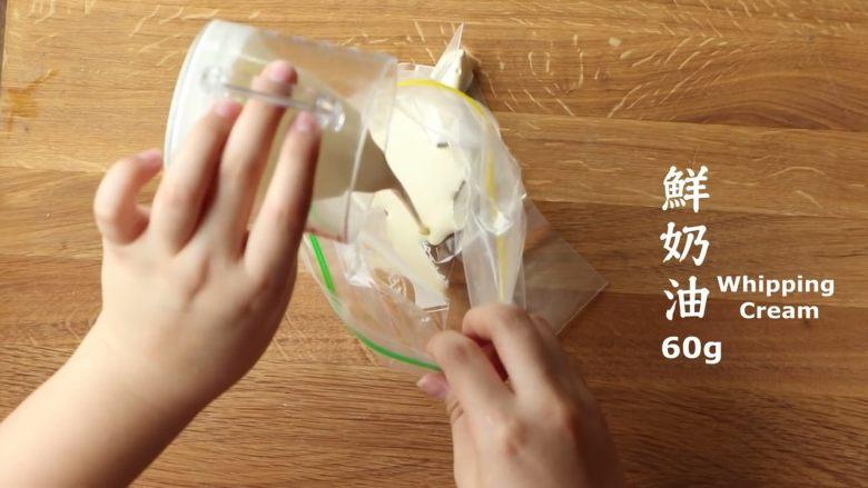 简单十分钟,不用冰箱也能搞定冰淇凌,在真空袋中倒入<a style='color:red;display:inline-block;' href='/shicai/ 4957'>鲜奶油</a>