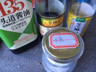 葱油手撕杏鲍菇,准备好酱料