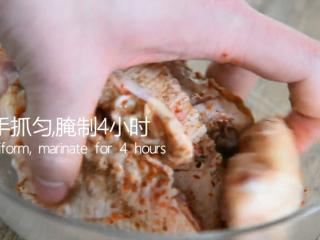 有秘方!又香又脆的香辣脆皮鸡翅,用手抓匀,腌制4小时使其入味