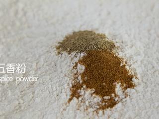 有秘方!又香又脆的香辣脆皮鸡翅,加入适量的五香粉、胡椒粉、盐