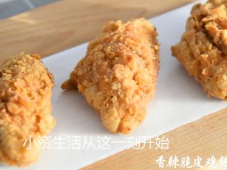 有秘方!又香又脆的香辣脆皮鸡翅,香脆嫩滑比FKC的还好吃呢~!