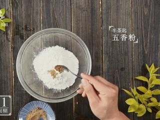 """抓住春天的尾巴,吃个香脆可口的""""香椿鱼"""",半茶匙五香粉"""