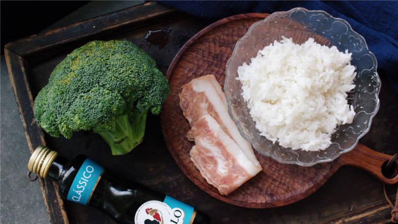 春光饭团#舌尖上的春宴#,食材洗干净准备完毕。