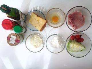 小芽早餐-日式炸猪排(烤箱版非油炸) ,准备好所有食材