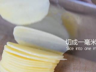 薯片厂家都急坏了,2分钟学会这款香辣薯片,切成一毫米薄片