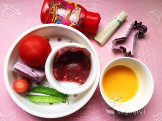 宝宝创意餐--番茄牛肉面,准备材料如图。