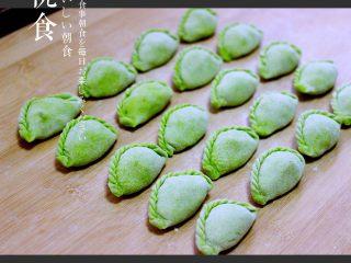 荠菜翡翠海鲜饺子