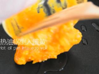 没有螃蟹的赛螃蟹,孙红雷最爱吃的菜!,油锅倒入蛋黄