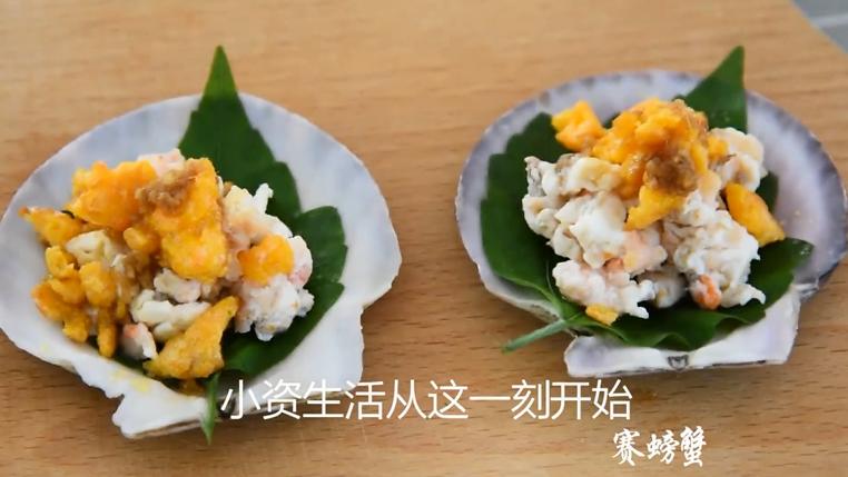 """没有螃蟹的赛螃蟹,孙红雷最爱吃的菜!,软嫩爽滑味鲜赛蟹肉,""""不是螃蟹,胜似螃蟹"""""""