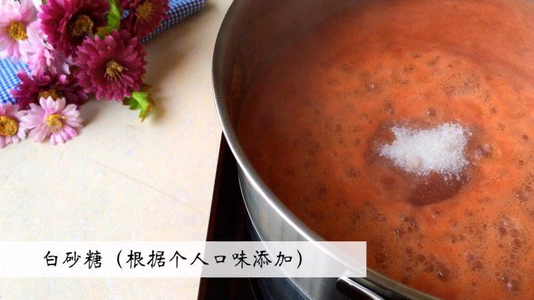 《茄汁黄豆》,加入白砂糖(根据个人口味添加)