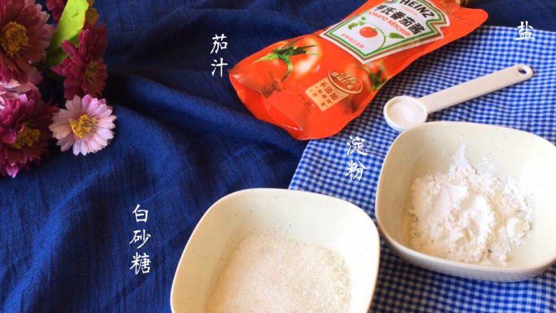 《茄汁黄豆》,辅料:茄汁 白砂糖 盐 淀粉