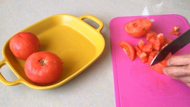 《茄汁黄豆》,切丁