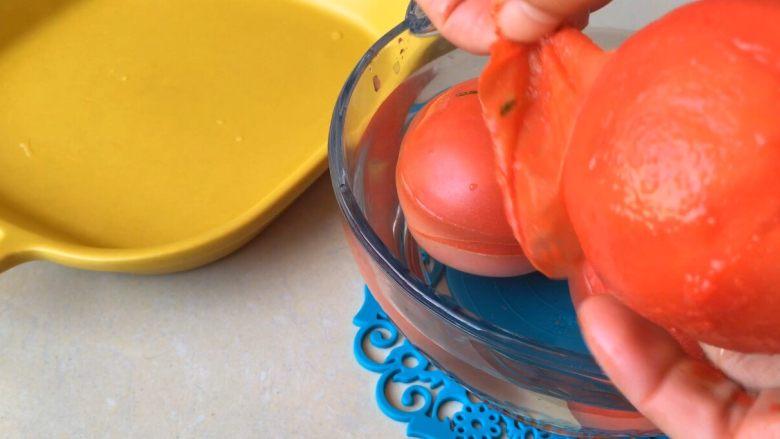《茄汁黄豆》,去皮