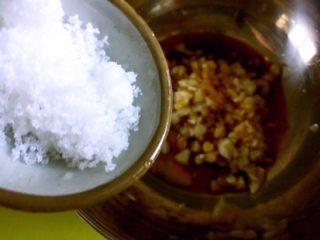 凉拌香芹干豆腐………凉拌菜夏季伴侣,倒入白糖