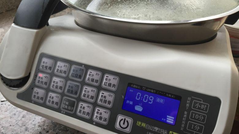 香菇鸡肉粥,盖上锅盖,程序继续