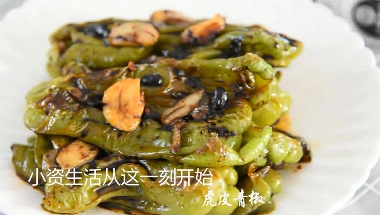 """""""虎皮青椒""""美味又下饭,上桌分分钟变光盘,超级下饭菜就完成啦~!"""