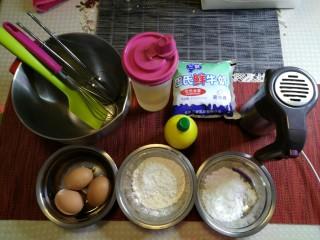 烘焙入门戚风蛋糕,所有的食材和用具准备好。