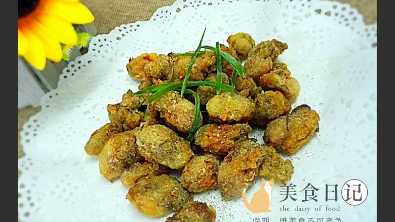 椒盐酥海蛎子+#人民的美食#