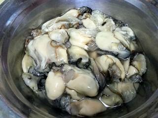 椒盐酥海蛎子+#人民的美食#,选择比较大个的海蛎子