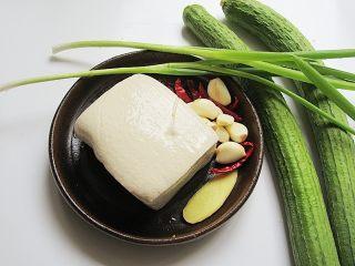丝瓜炖豆腐,准备好所有食材
