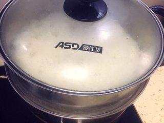 酒酿,大火一般是15分左右,就可以蒸熟。